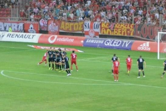 To γκολ του Φορτούνη σε 6 κλικ και σε Βίντεο(Pic)
