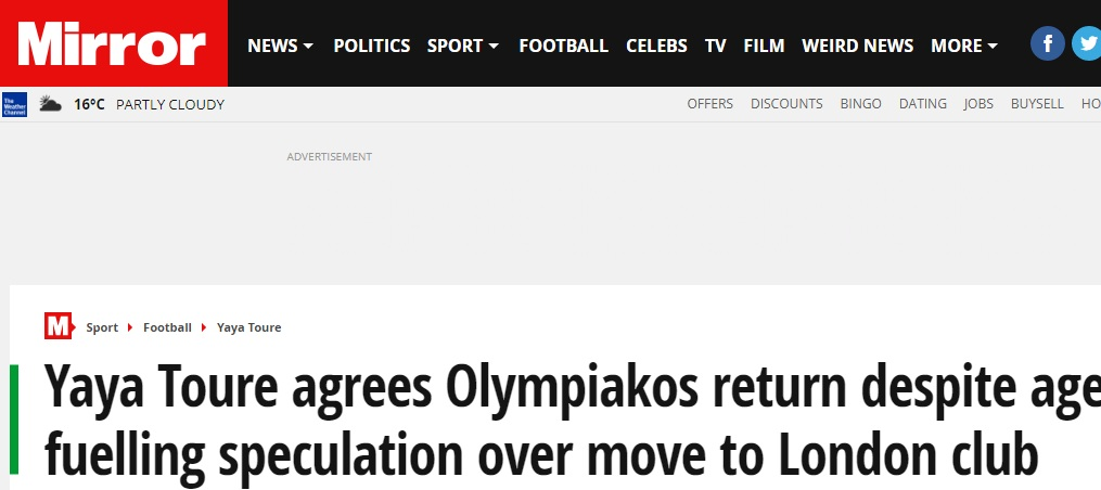 "Photo of Mirror: ""Συμφώνησε με Ολυμπιακό ο Γιάγια Τουρέ""(Pic)"