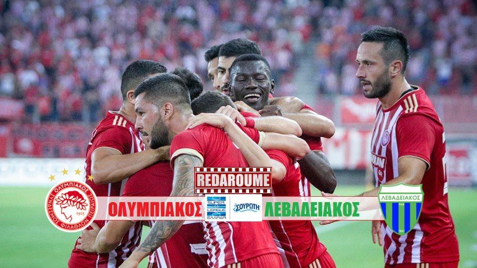 Photo of Super League LIVE: Ολυμπιακός – Λεβαδειακός