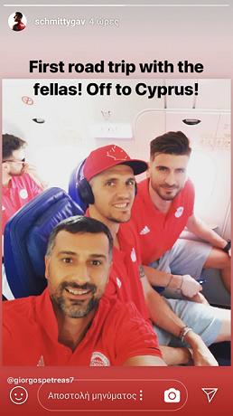 Photo of Στην Κύπρο οι άνδρες