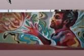 Ένα γκράφιτι για τον Γιώργαρο