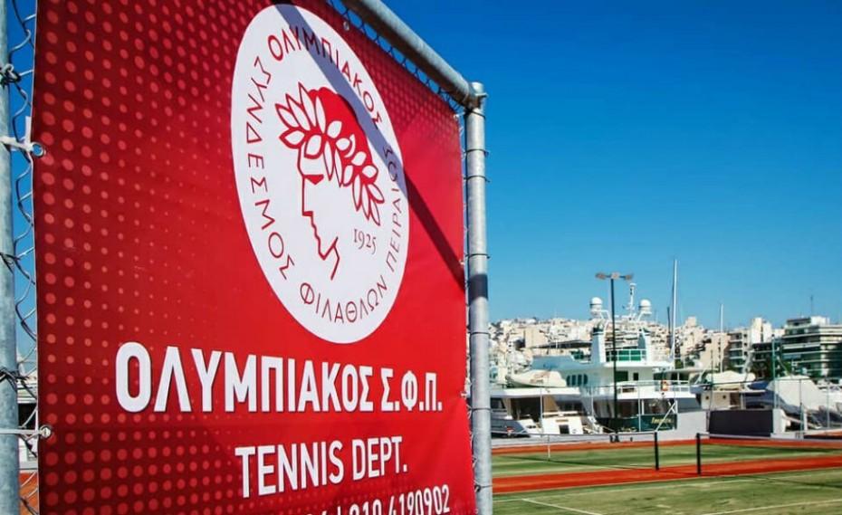 Photo of Ξεκινά η λειτουργία του τμήματος αντισφαίρισης (pic)
