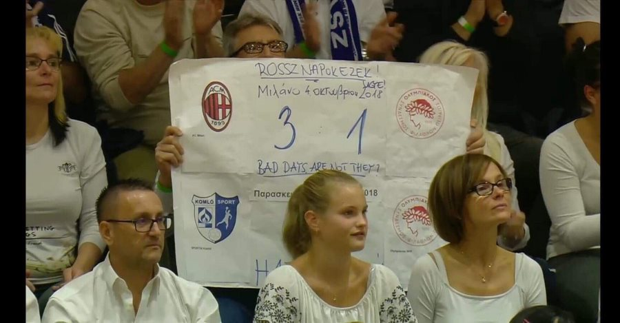 Photo of Οι κομπλεξικοί της Ουγγαρίας