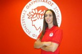 Γραμματικοπούλου: «Στον Ολυμπιακό μπορείς να πετύχεις σπουδαία πράγματα»