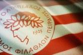 Παράπονα Ολυμπιακού προς την ΕΟΚ για τις ξένες