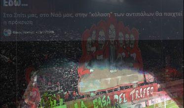 Photo of Εδώ… (part 2)