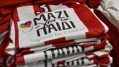 Photo of «Για την νίκη στην Τουρκία και για το παιδί»
