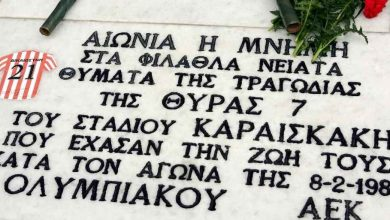 Photo of 38 χρόνια πέρασαν κι ακόμα αδικαίωτοι…