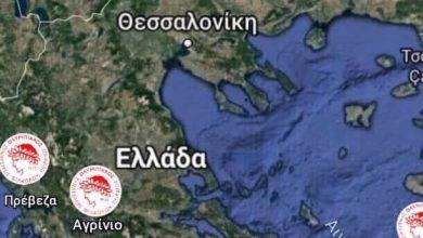 Photo of Μια Ελλάδα… κούπες! (Pic)