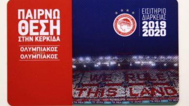 Photo of «Παίρνω θέση στην κερκίδα, Ολυμπιακός και πάλι Ολυμπιακός»