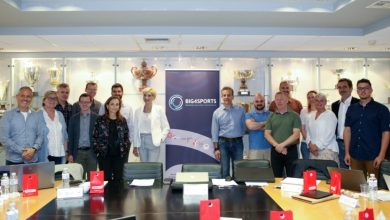 Photo of Με μεγάλη επιτυχία διεξήχθη η συνάντηση του προγράμματος Big4Sports