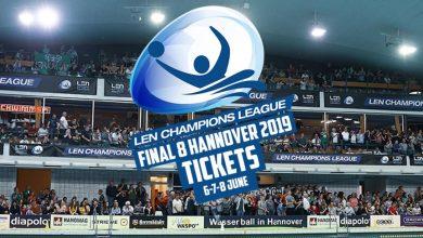 Photo of Ξεκίνησαν οι προεγγραφές για τα εισιτήρια του Final 8!