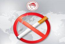 Photo of Ο Ολυμπιακός κατά του καπνίσματος (pic)