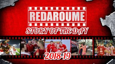 Photo of Redaroume: Story of the day