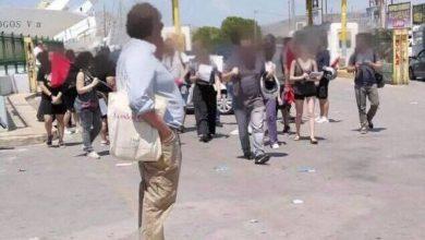Photo of Επίθεση από αγνώστους καταγγέλλει η Χρίστινα Τσιλιγκίρη