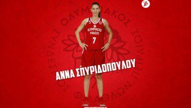 Photo of Ανανέωσε η Σπυριδοπούλου