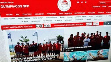 Photo of Ερασιτέχνης Ολυμπιακός: «10.000 μέλη και συνεχίζουμε!»