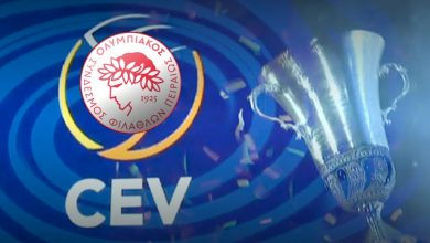 Photo of LIVE STREAMING: Η κλήρωση CEV και Challenge Cup (vid)