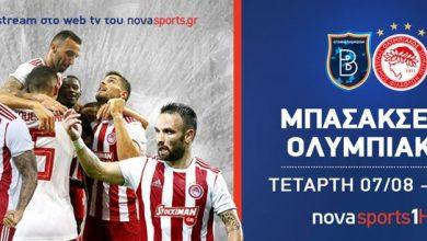 Photo of «Κλείδωσε» στο Novasports1 η μετάδοση του Μπασακσεχίρ – Ολυμπιακός