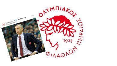 Photo of Ερασιτέχνης «Η οικογένεια του Ολυμπιακού είναι στο πλευρό σου» (pic)