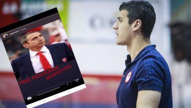 Photo of Το «respect» του Παντελάκη στον Μπλάτ (pic)