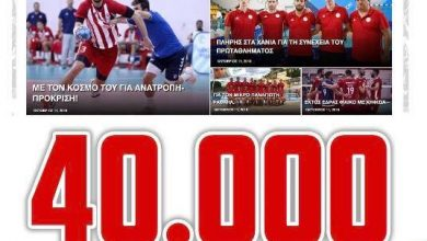 Photo of «40.000» (pic)