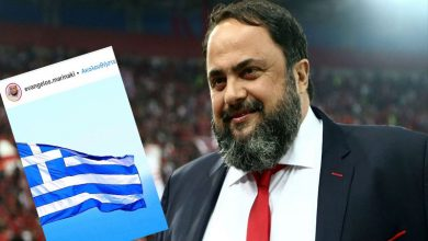 Photo of «Ζήτω η Ελλάδα»