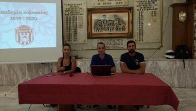 Photo of Πρώτη συνάντηση για την Ακαδημία Ξιφασκίας