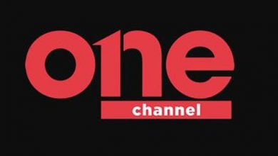 Photo of Eρχεται το One Channel