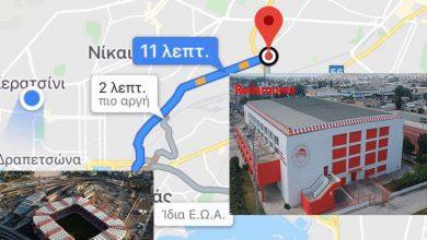 Photo of 4.9 χιλιόμετρα για τα κορίτσια του Θρύλου