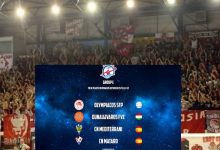 Photo of Το πρόγραμμα του Ολυμπιακού στην Euroleague