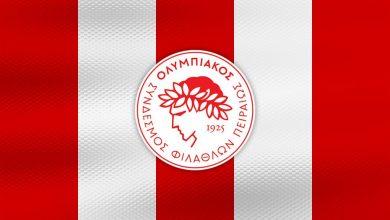 "Photo of Ερασιτέχνης Ολυμπιακός: ""Αφήστε τα γενικόλογα"""