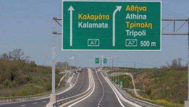 Photo of Πάει για αναβολή το Τρίπολη Αεκ για τον φόβο επεισοδίων στην εθνική οδό