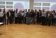 Photo of Η εναρκτήρια συνάντηση του Data Vaults!