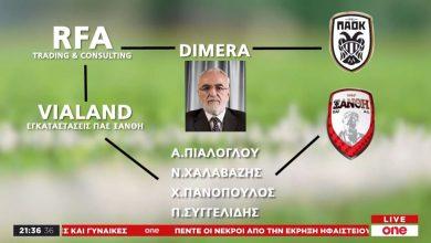 Photo of Να αποκλειστεί ο Ολυμπιακός από την εκδίκαση στην ΕΕΑ για να μην μπορεί να τους κάνει ερωτήσεις!