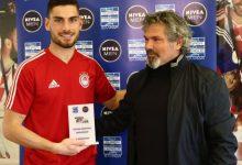 Photo of Παρέλαβε το βραβείο του ο Μασούρας