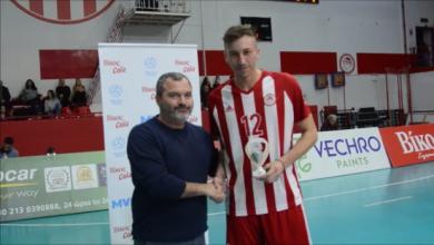 Photo of Βραβεύτηκε ο MVP Βουλκίδης (video)