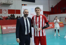 Photo of Πήρε το βραβείο του ο MVP  Τερβαπόρτι