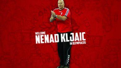 Photo of Κλιάιτς: «Ήρθα στον Ολυμπιακό για να πανηγυρίσουμε το πρωτάθλημα»