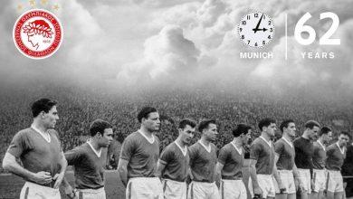 Photo of ΠΑΕ Ολυμπιακός: «Never forgotten»