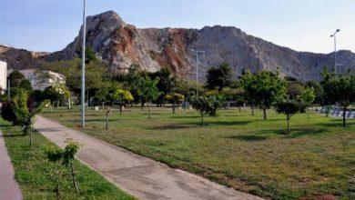 Photo of Δήμος Κερατσινίου: Κλείσιμο των δημοτικών πάρκων (Σελεπίτσαρι, Λιπάσματα, Πρέσσοφ)  Σάββατο  Κυριακή