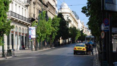 Photo of Απαγόρευση κυκλοφορίας οχημάτων σε δρόμους του κέντρου για τουλάχιστον τρεις μήνες