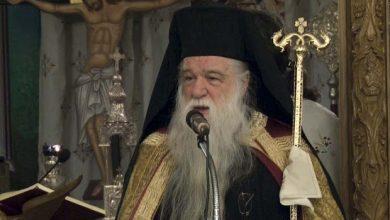 Photo of Ο Αμβρόσιος αφόρισε Μητσοτάκη, Κεραμέως και Χαρδαλιά (vid)
