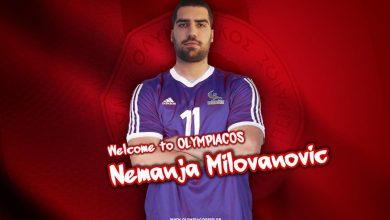 Photo of Παίκτης του Ολυμπιακού ο Νεμάνια Μιλοβάνοβιτς