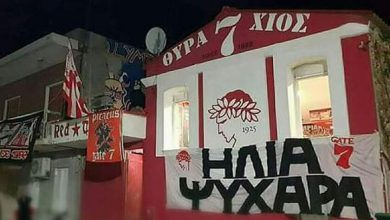 Photo of Απίστευτη στήριξη της Θύρας 7 Χίου