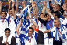 Photo of Όταν ενώθηκε όλη η Ελλάδα στο έπος της Πορτογαλίας! (video)