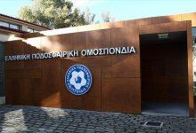 Photo of Τον Νοέμβριο οι εκλογές στην ΕΠΟ!