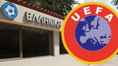 Photo of Η ΕΠΟ «έγραψε» την επιστολή της UEFA!