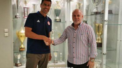 Photo of Ο Ολυμπιακός ανακοίνωσε την έναρξη της συνεργασίας του με τον Δημήτρη Καζάζη