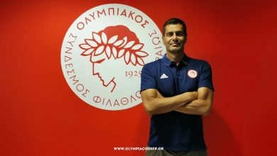 Photo of Αδειοδοτήθηκε ο Ολυμπιακός